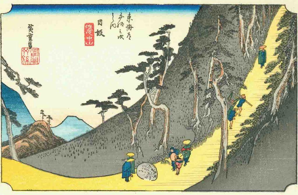 blog1280px-Hiroshige26_nissaka[1].jpg
