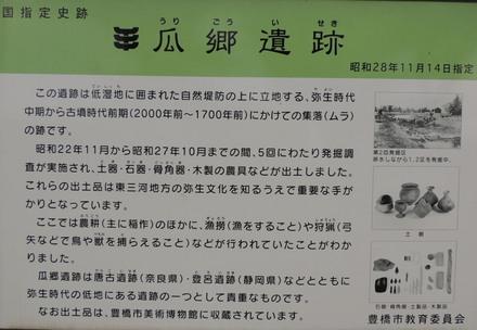 blogDSCN0611.jpg