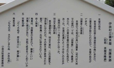 blogDSCN0705.jpg