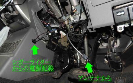 blogDSCN3440.jpg