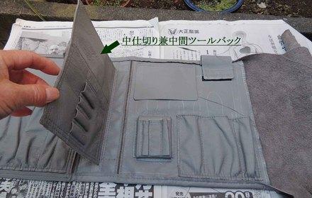 blogDSCN4107.jpg