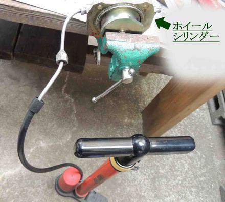 blogDSCN4210.jpg