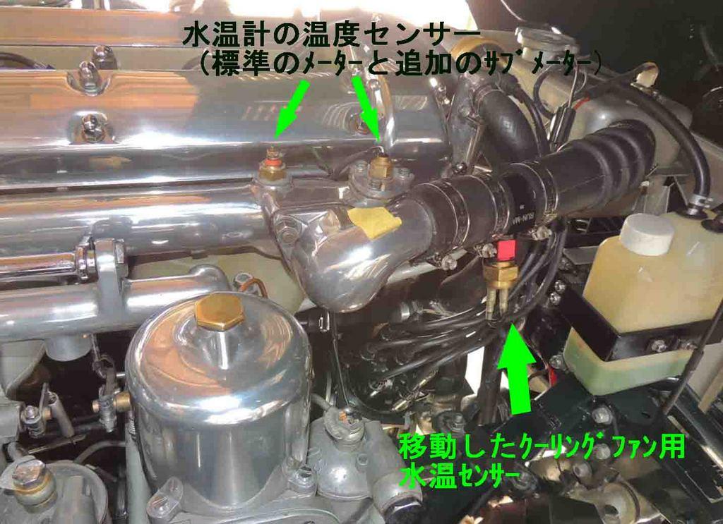 blogDSCN5377.jpg