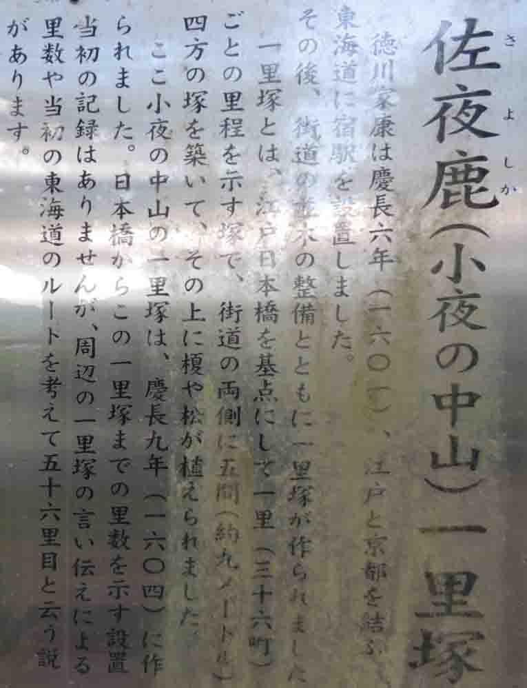 blogDSCN6975.jpg