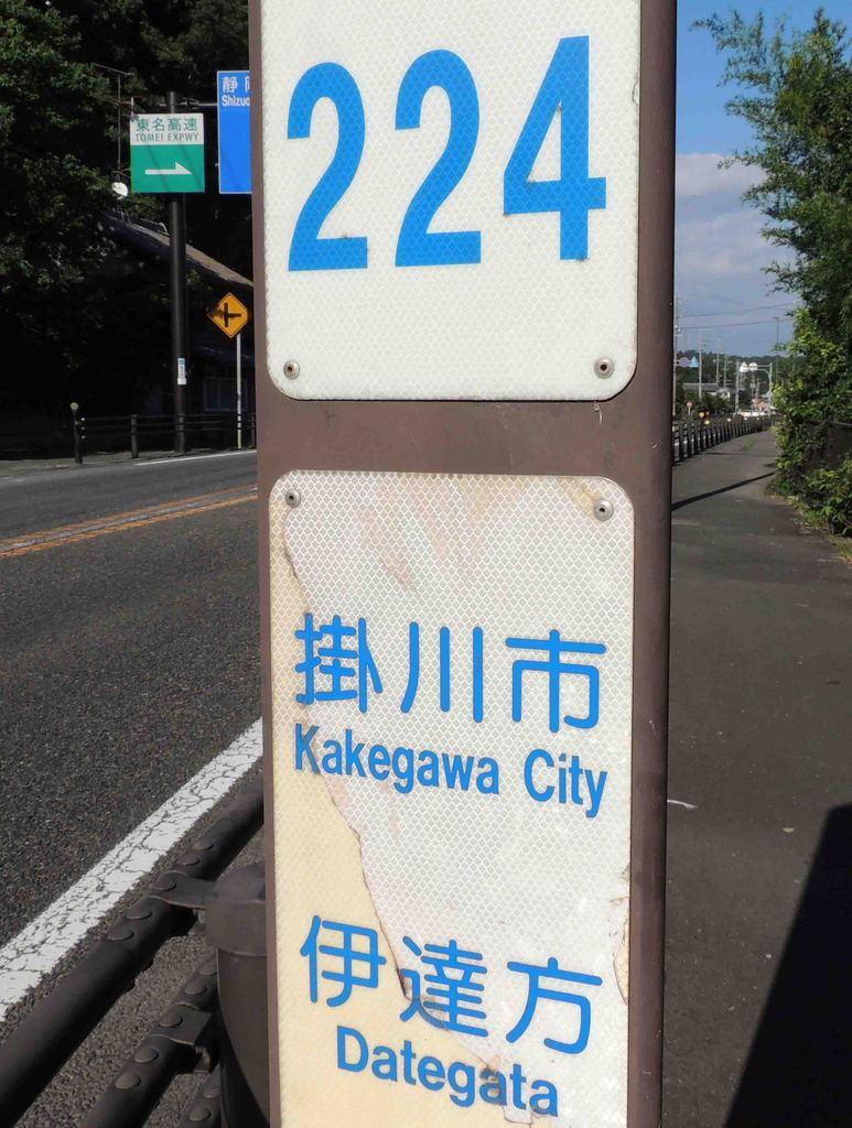 blogDSCN7042.jpg