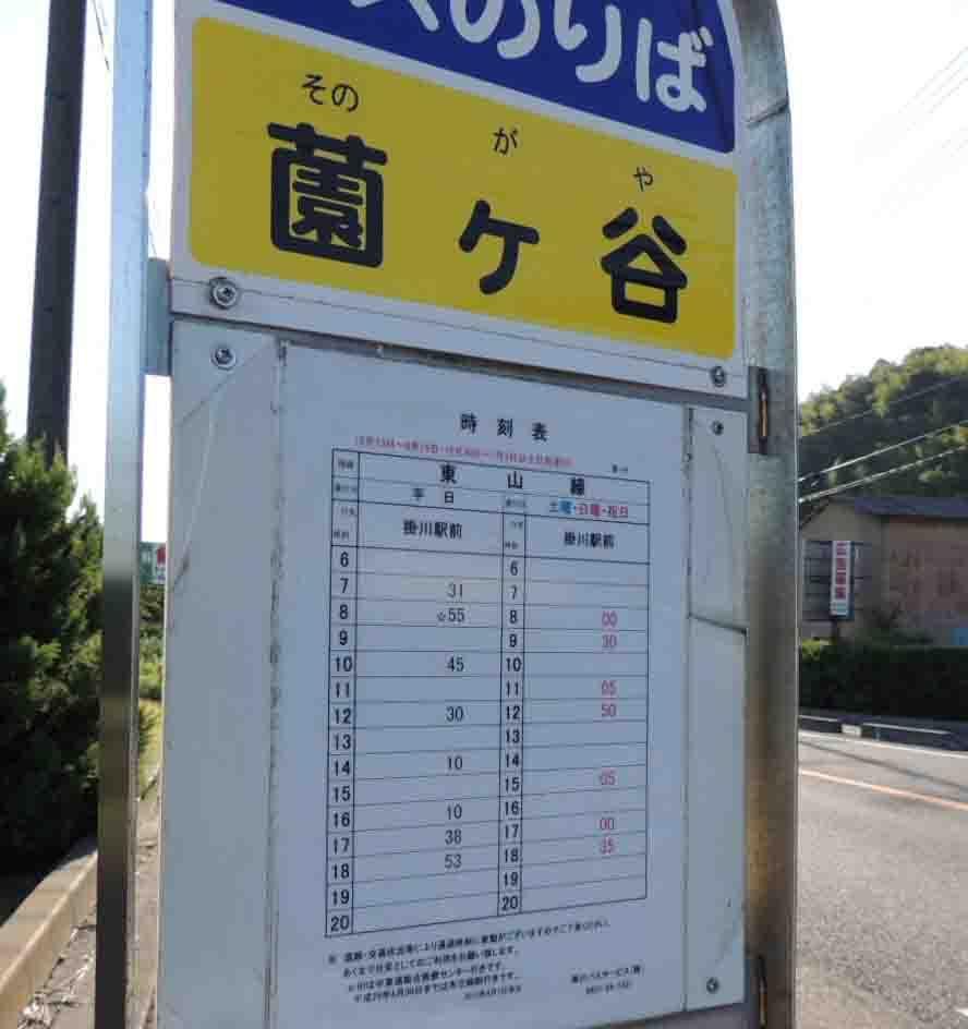 blogDSCN7046.jpg
