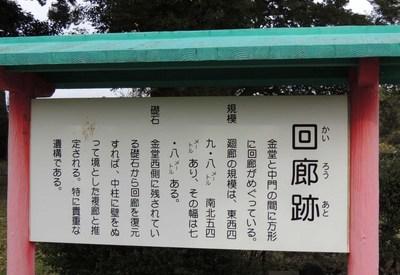 blogDSCN8343.jpg