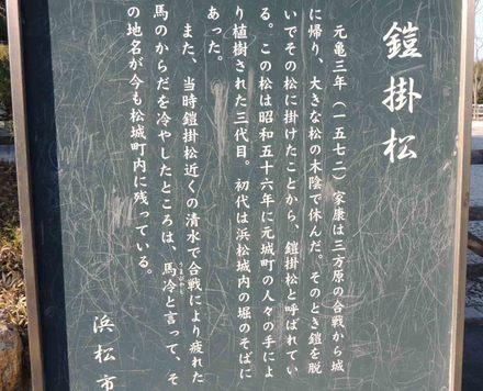 blogDSCN9235.jpg