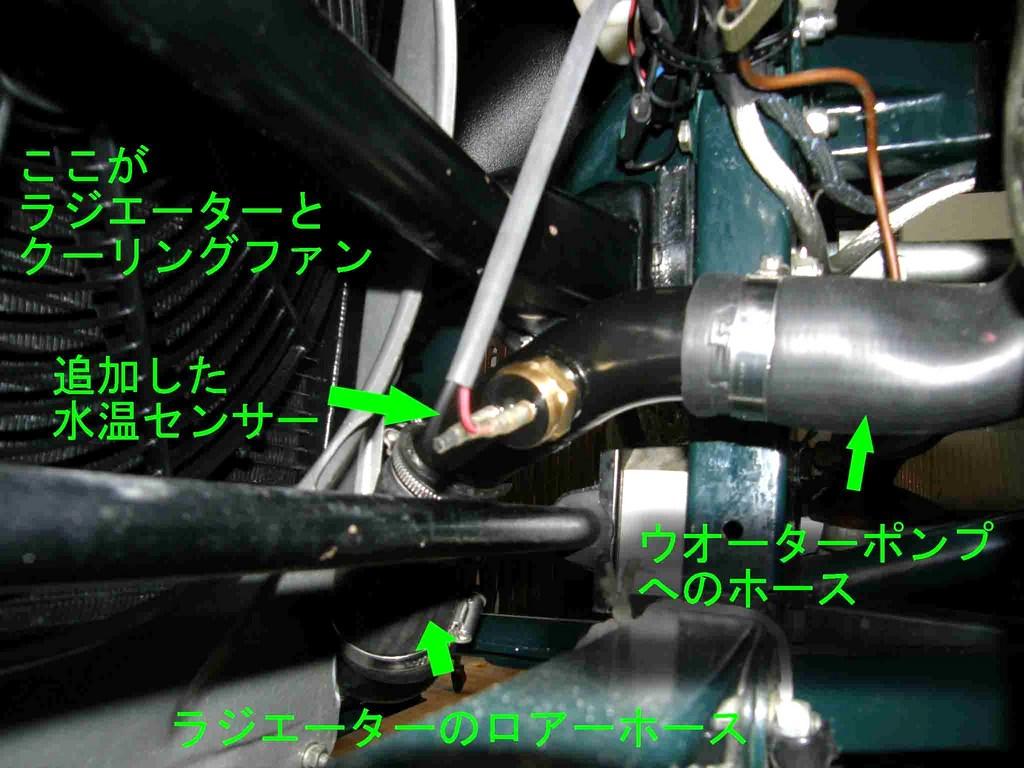 blogPC081101.jpg