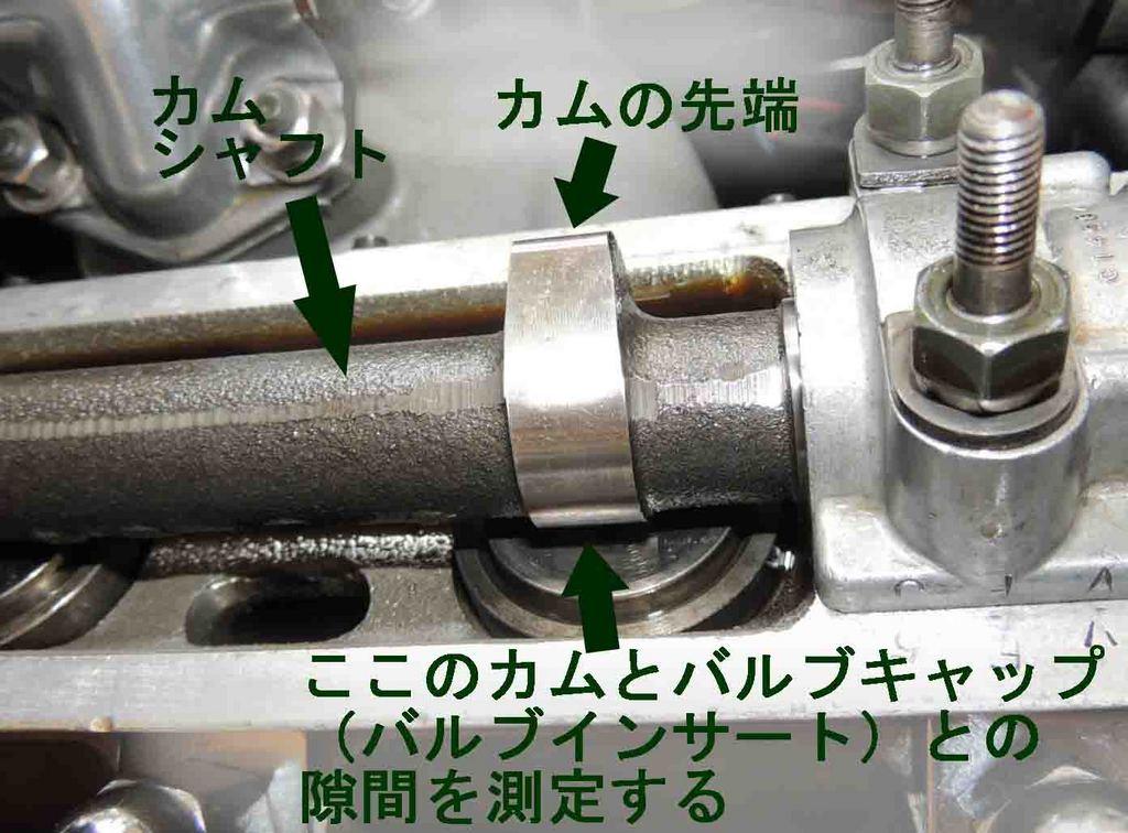 blogggDSCN5663.jpg
