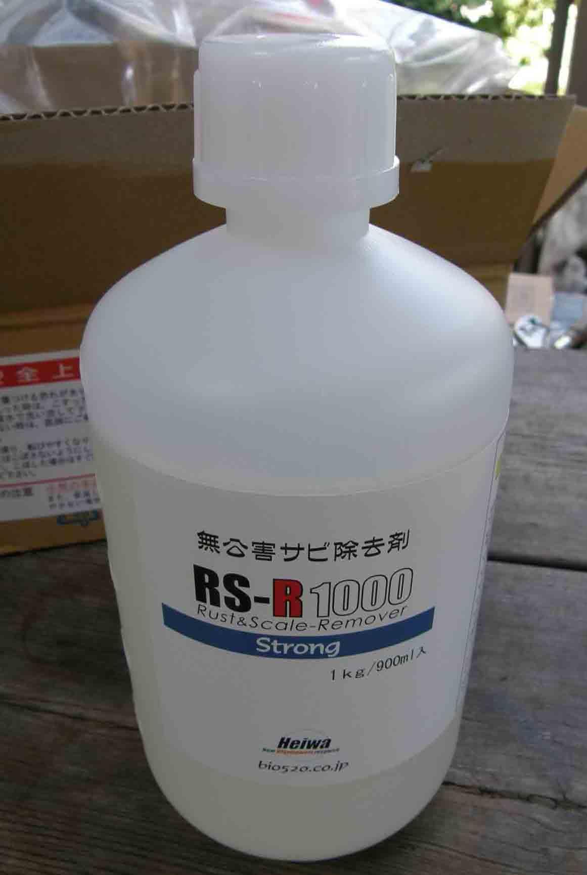 平和バイオテクニカ  RS-R1000.JPG