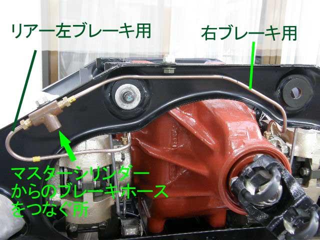 PA180664のコピー.jpg
