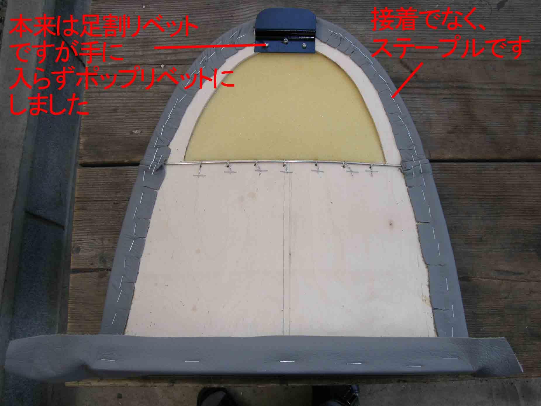 PC210186のコピー.jpg