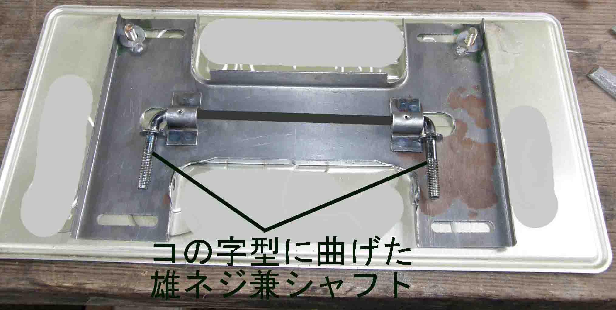 bblogP8040805.jpg