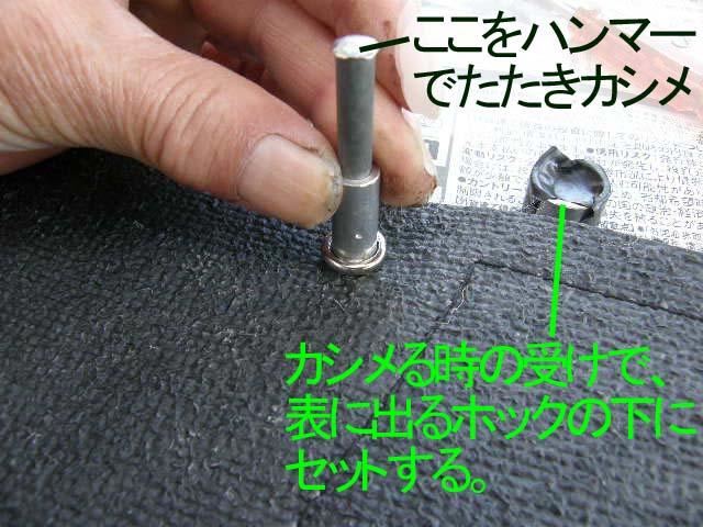 bblogPA270574.jpg