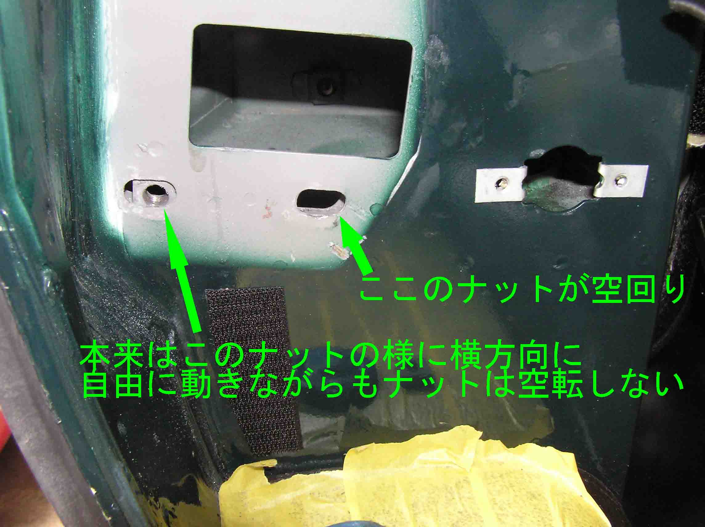 blog20110620P1010001 (5).jpg