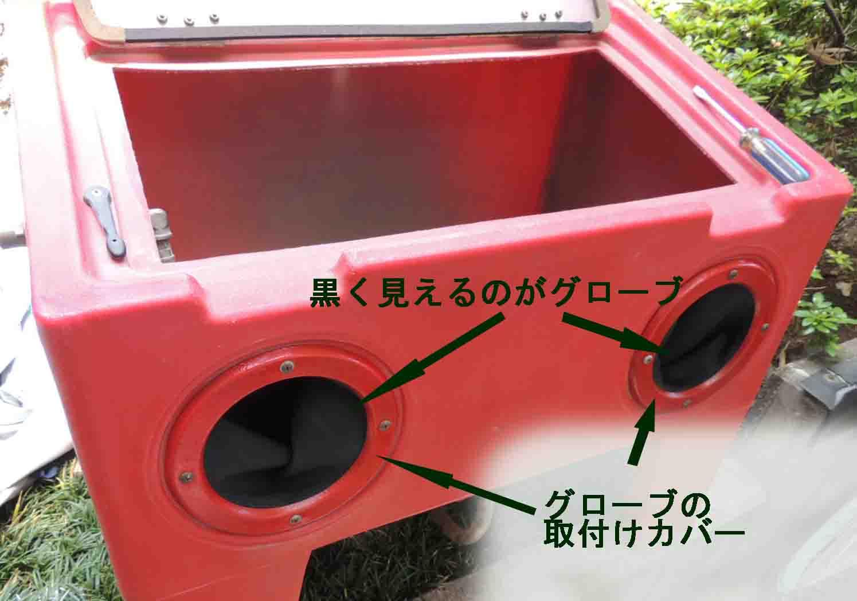 blogDSCN1288.jpg