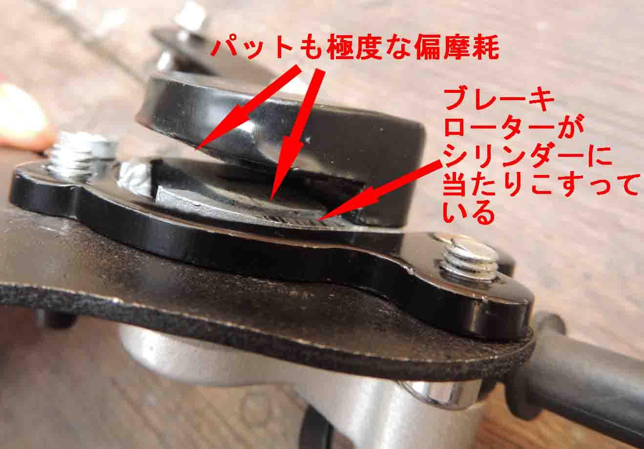 blogDSCN1780.jpg