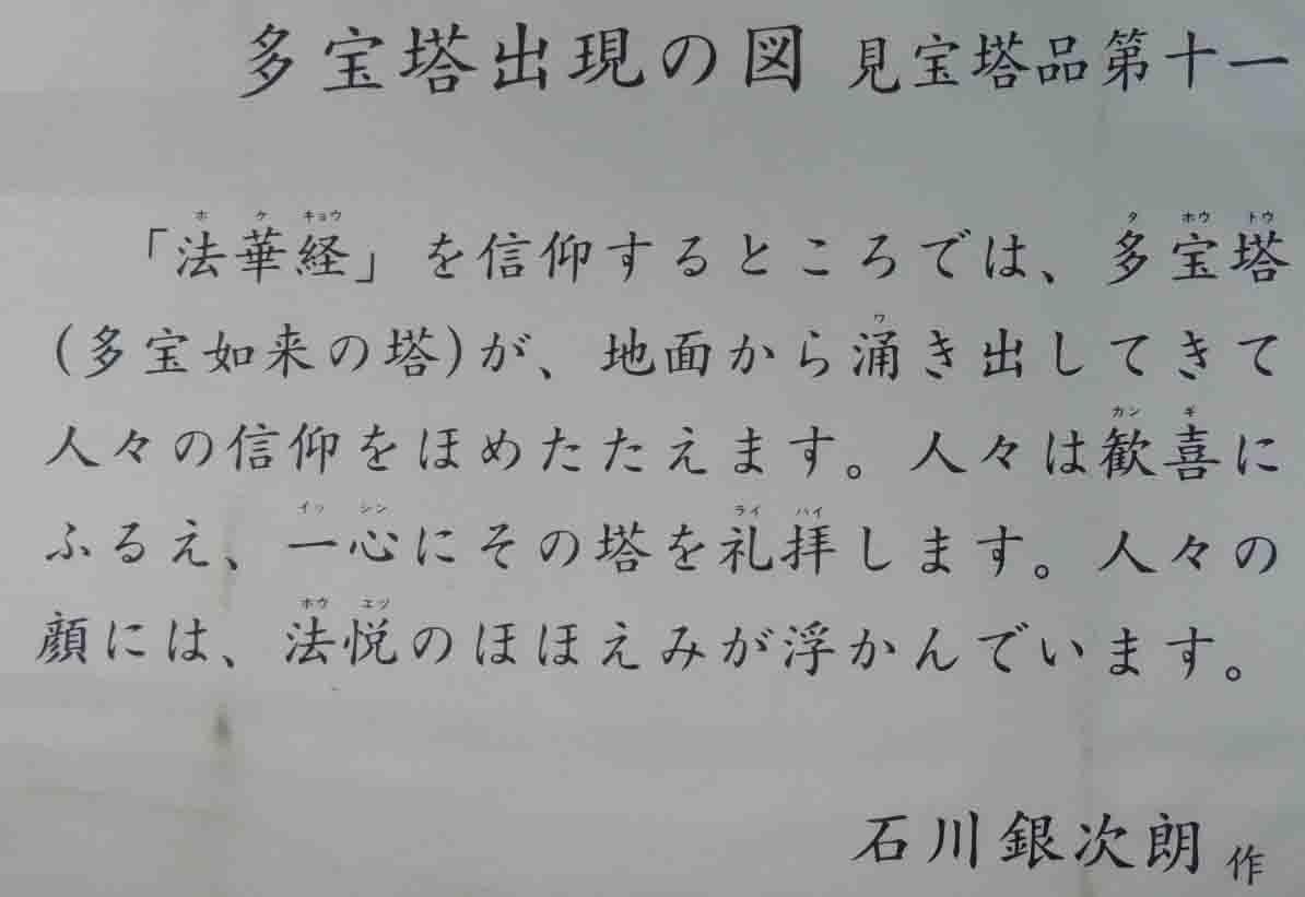 blogDSCN2978.jpg