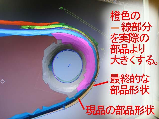 blogIMG_1380.jpg
