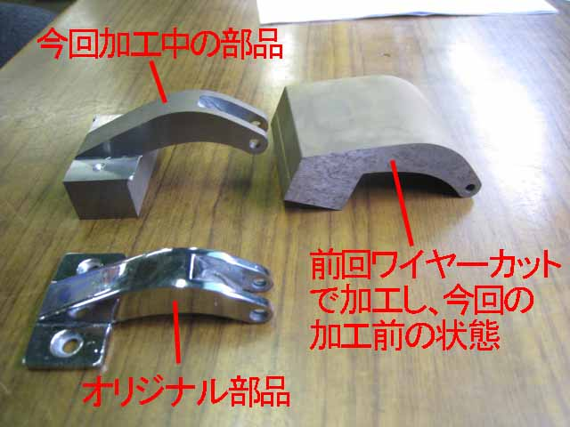 blogIMG_14422.jpg