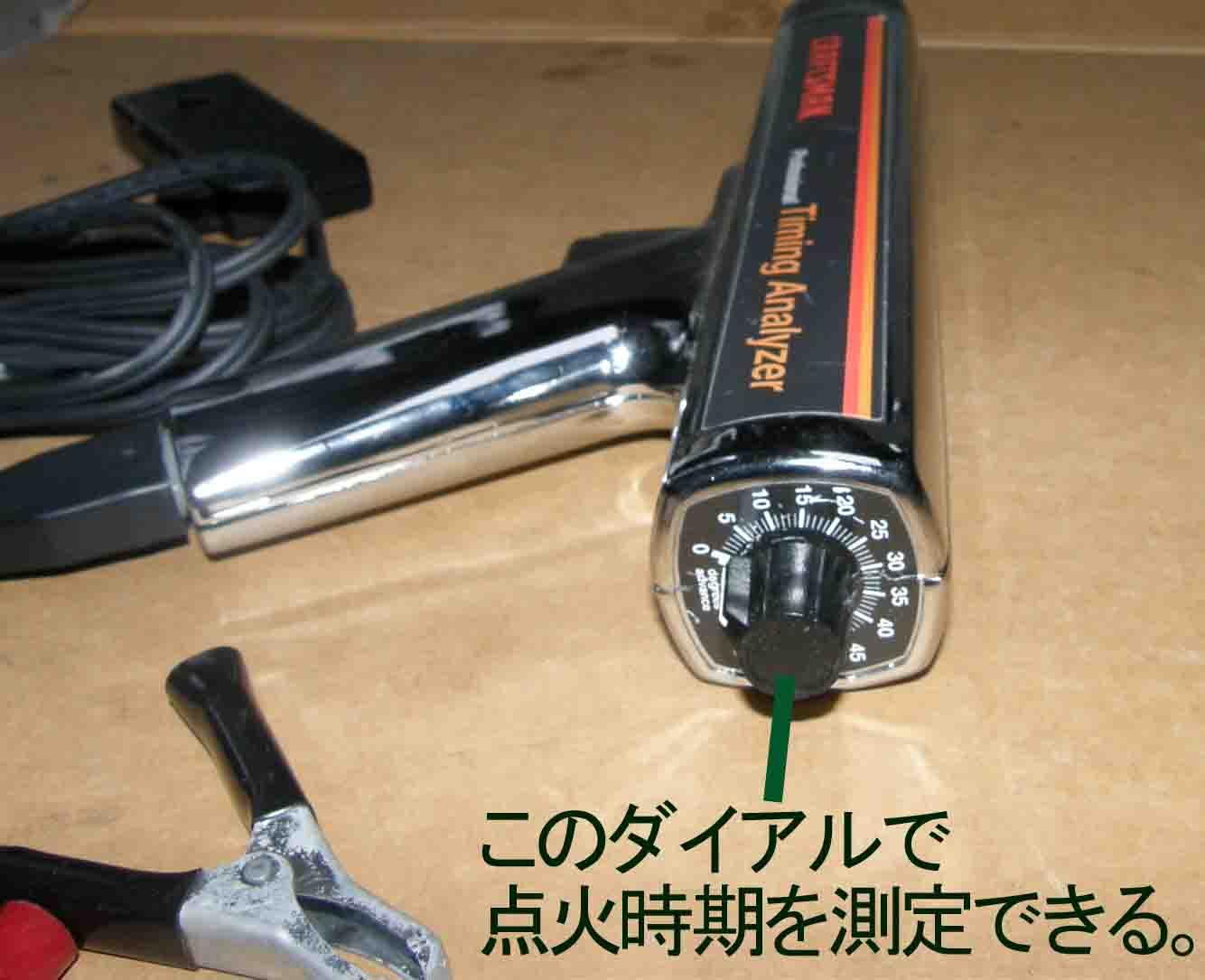 blogP2140704.jpg