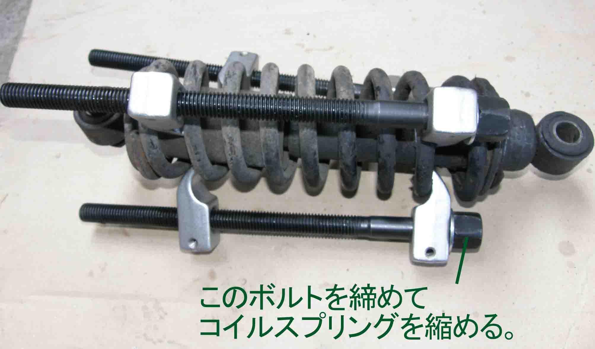 blogP6020473.jpg