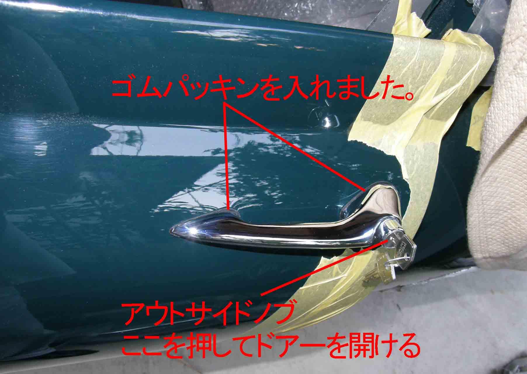 blogP6070011.jpg