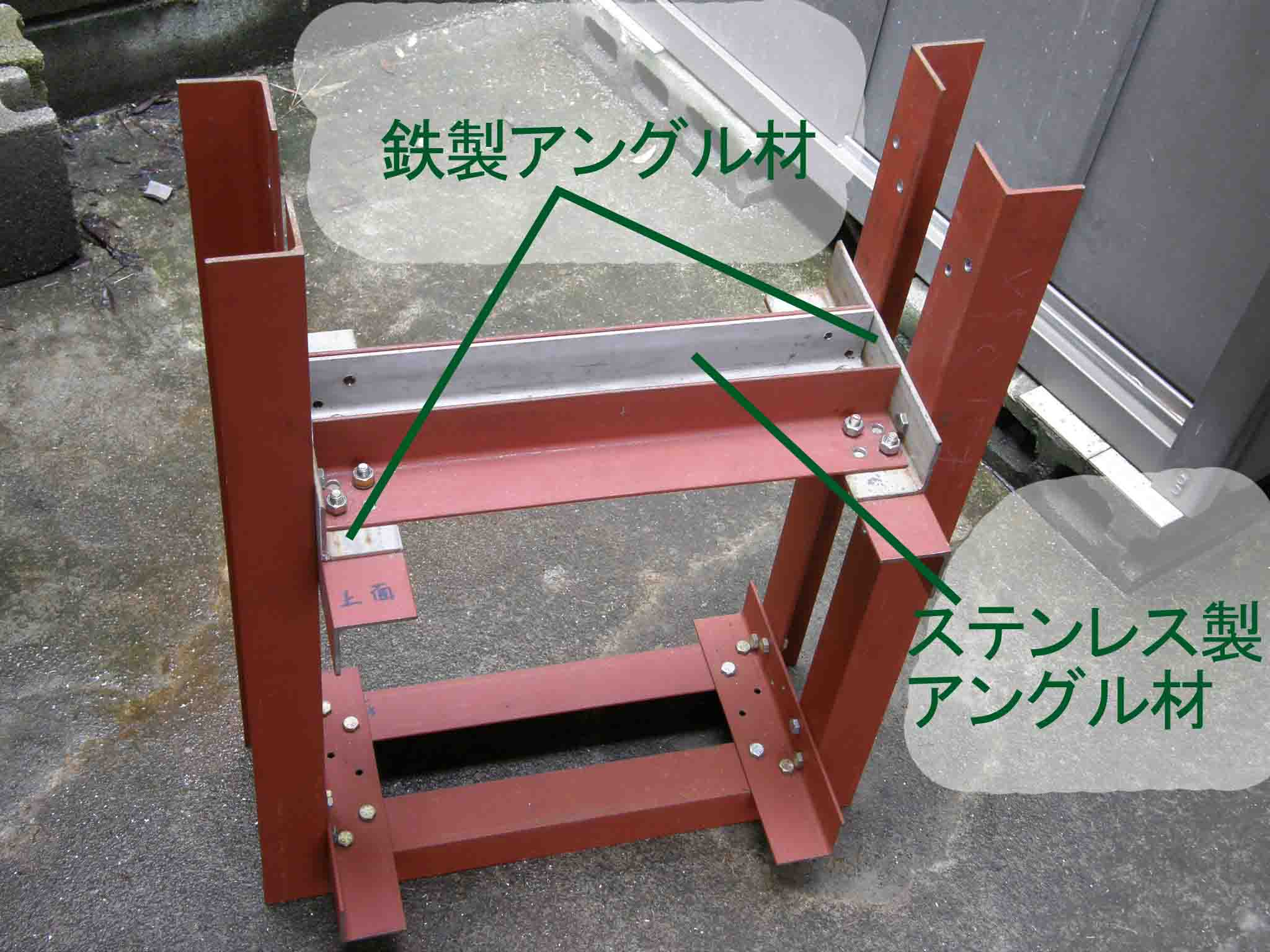 blogP6300448.jpg