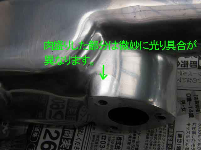 blogP6301230.jpg