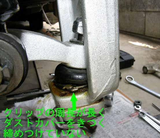 blogP7020736.jpg
