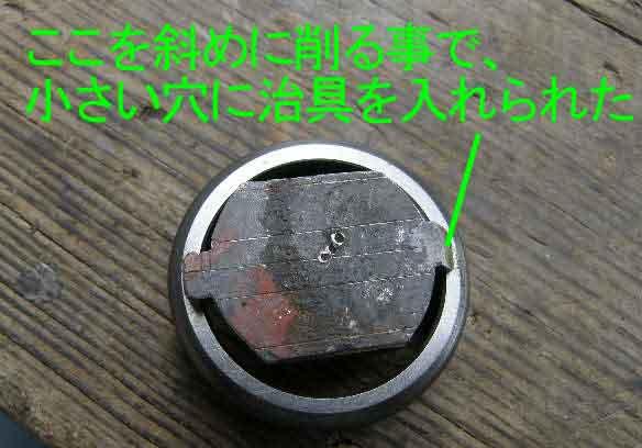 blogP7050475.jpg