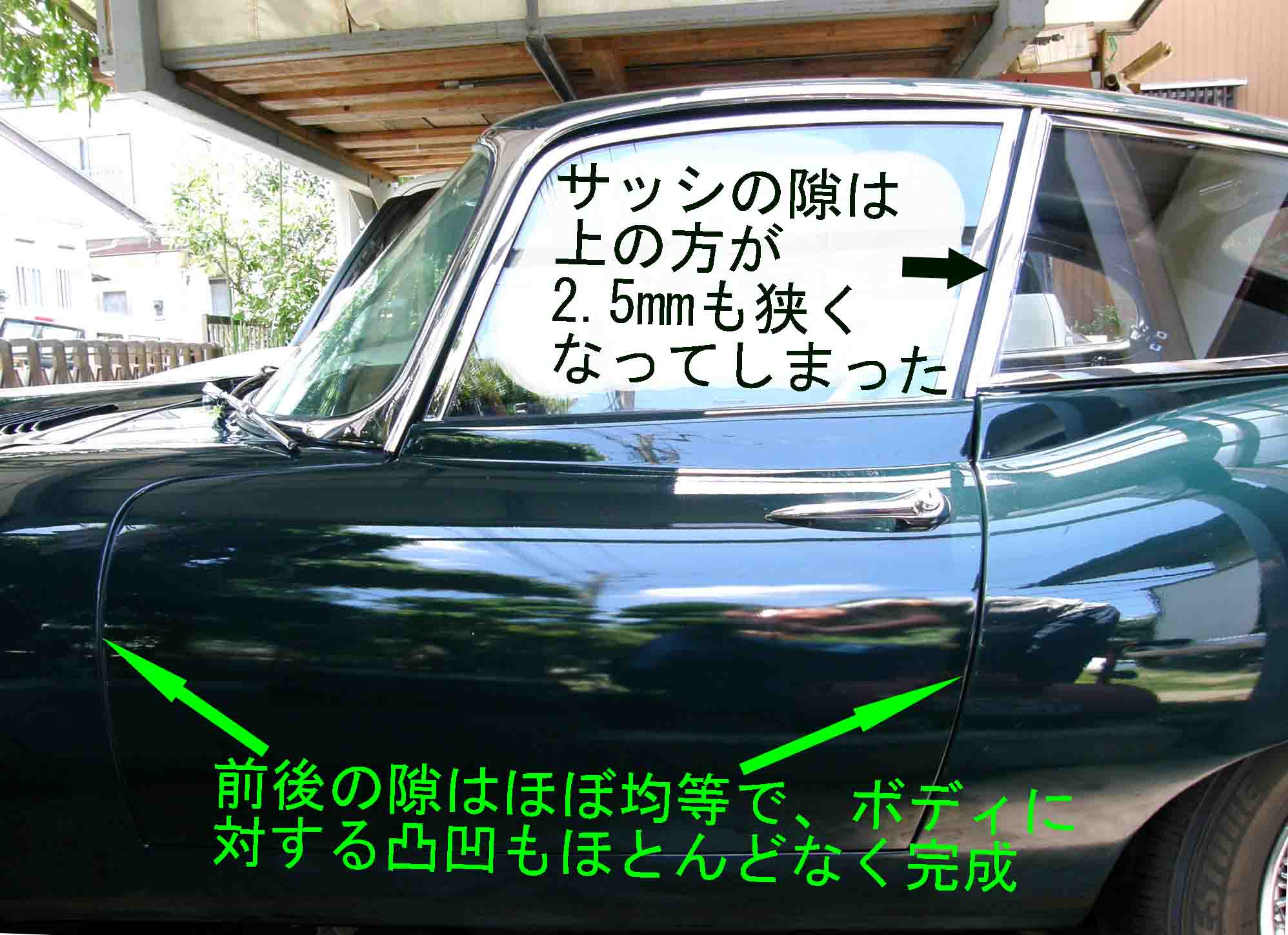 blogP7160738.jpg