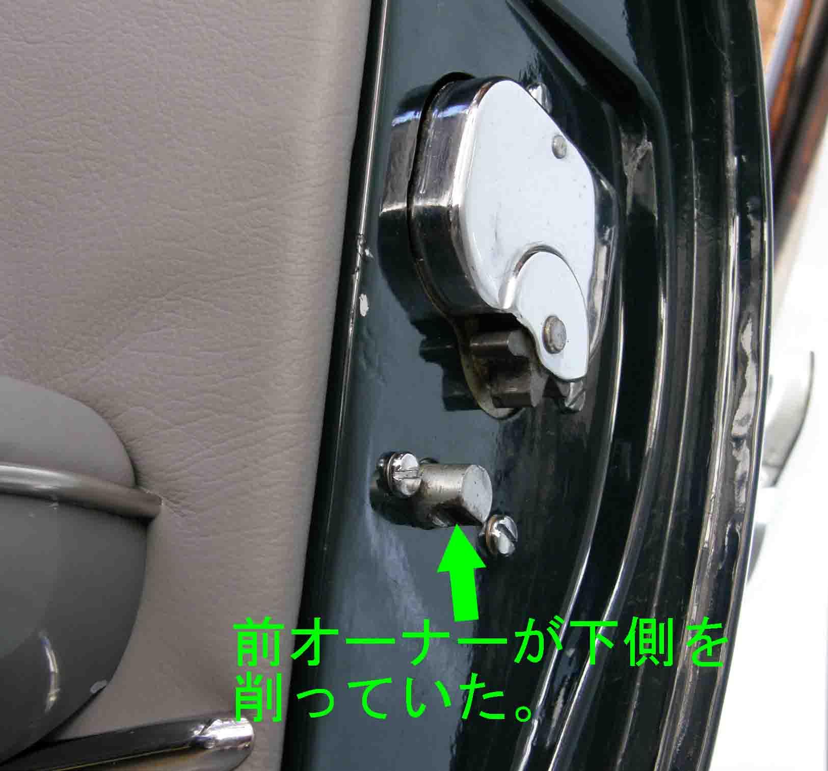 blogP7170735.jpg