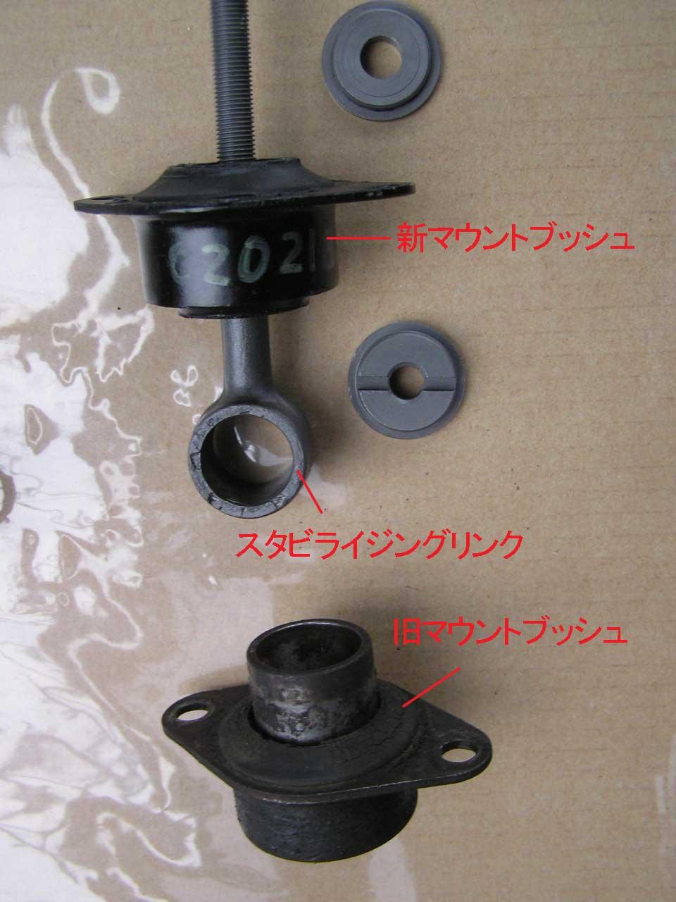 blogP7250905.JPG
