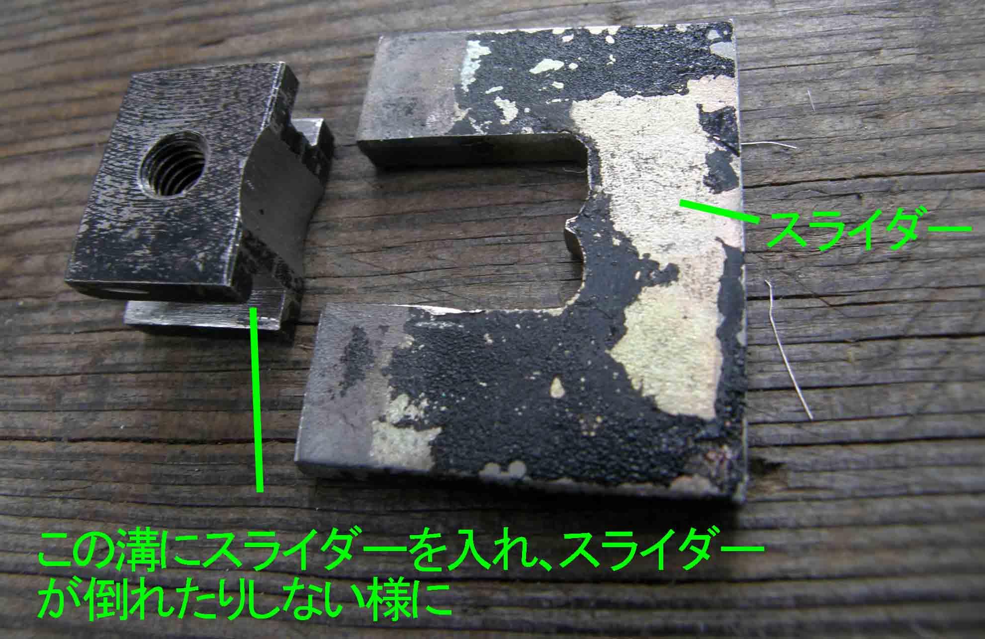 blogP8140111.jpg