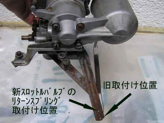 blogP8140283.jpg