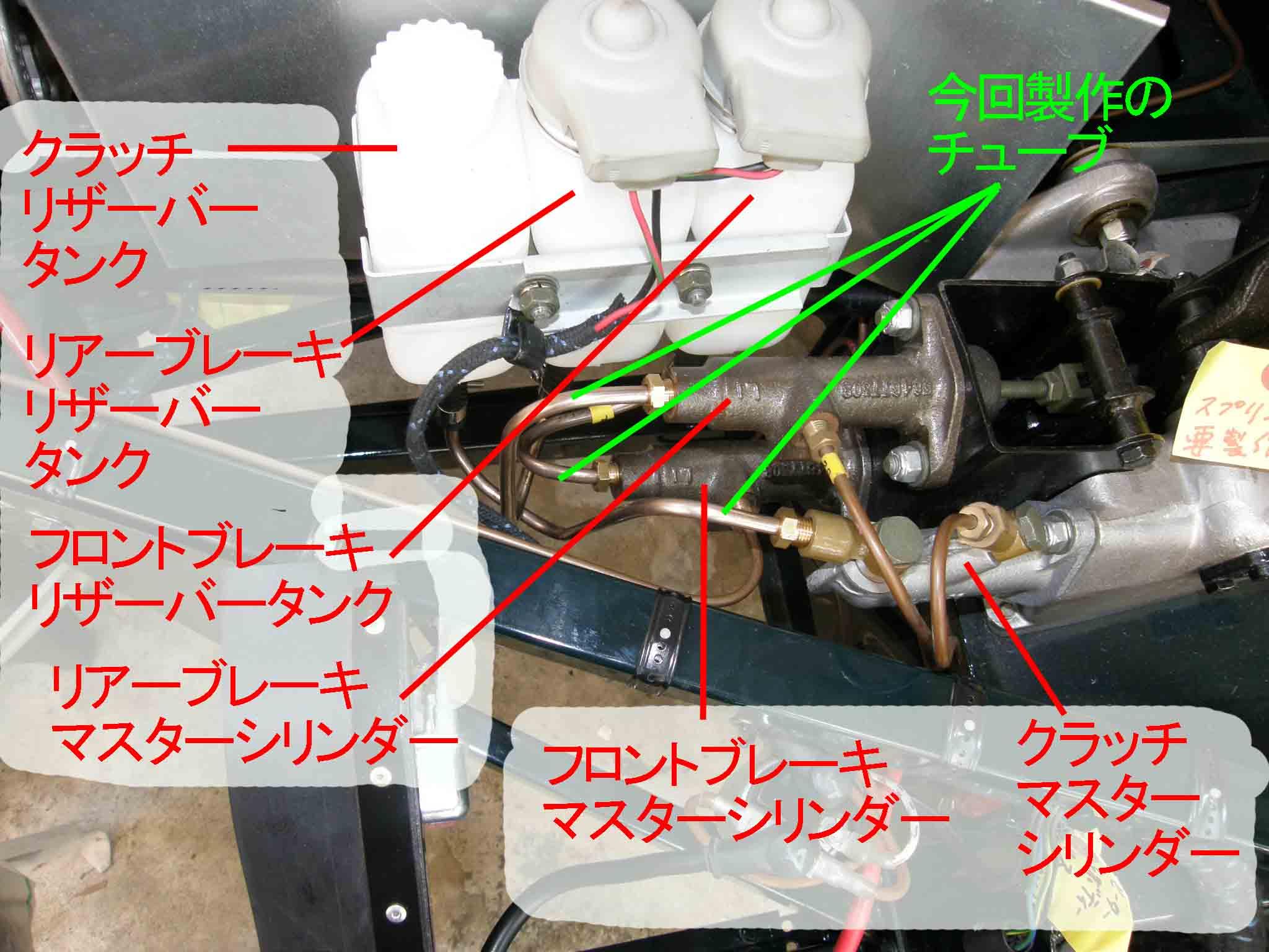 blogP8160121.jpg