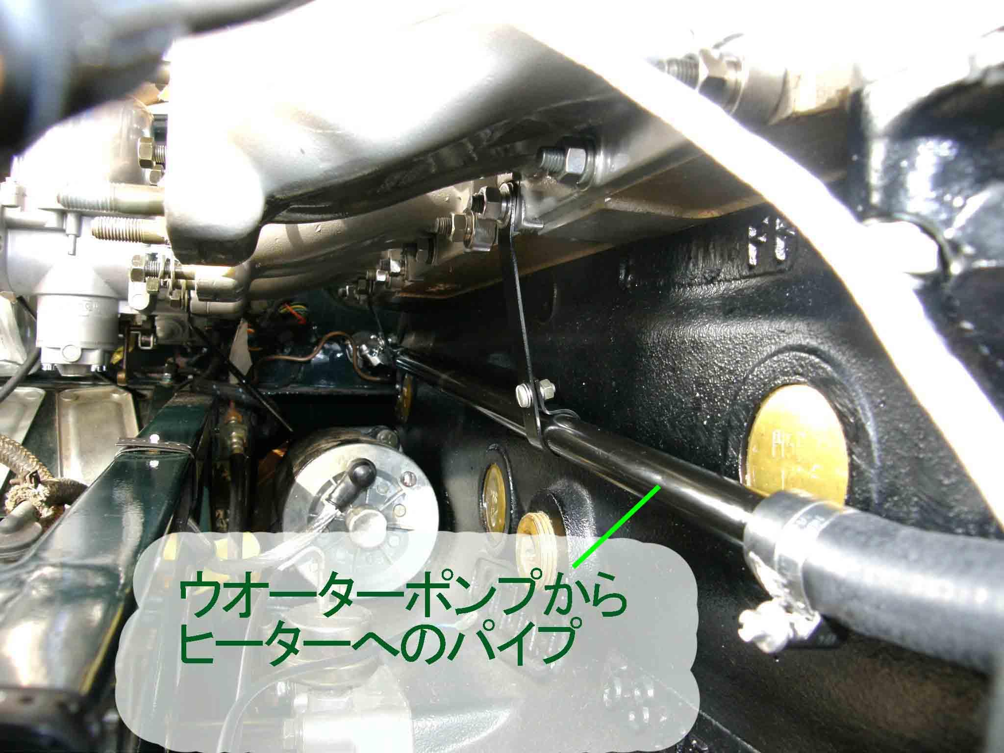 blogP9050130のコピー.jpg