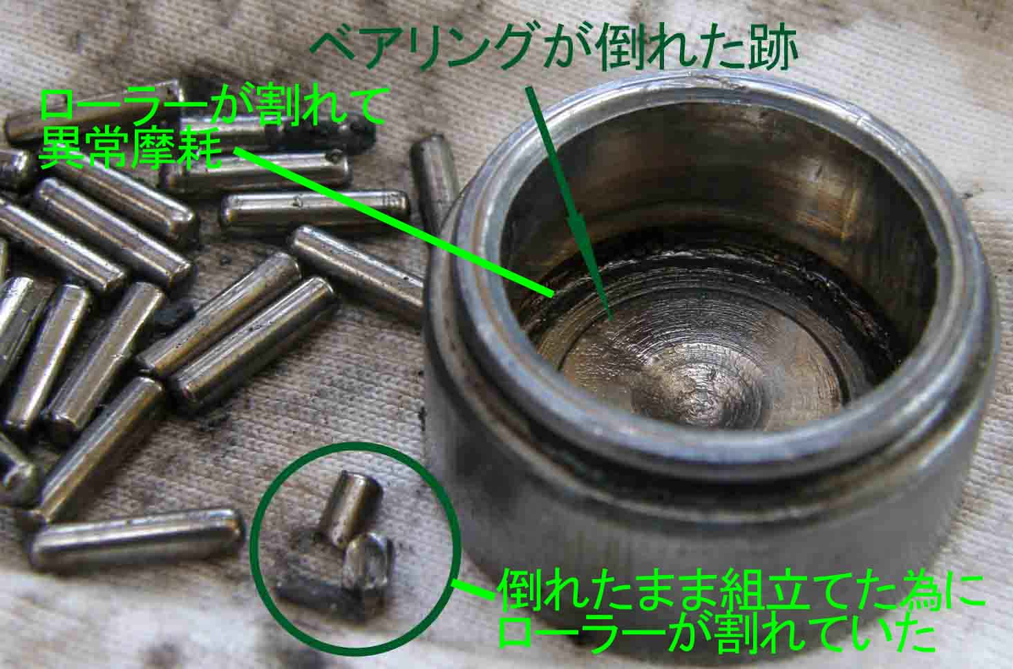 blogP9220573のコピー.jpg