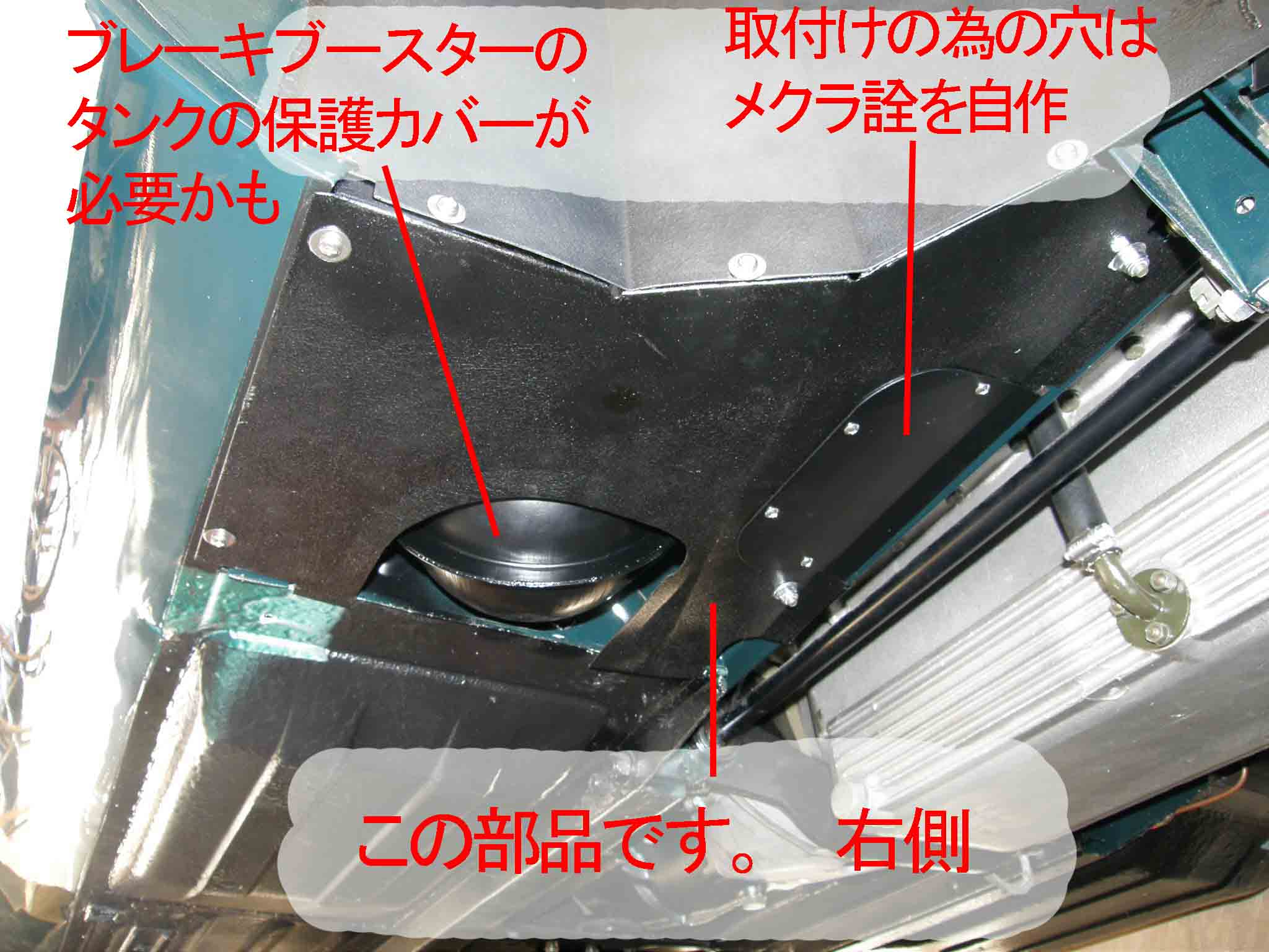 blogP9250162.jpg