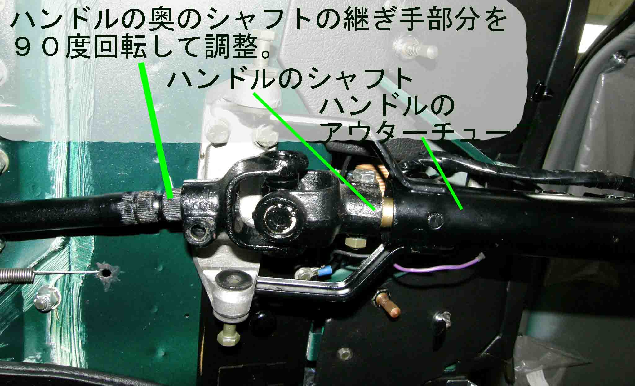 blogP9250931.jpg