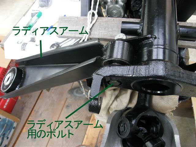 blogPB010568.jpg