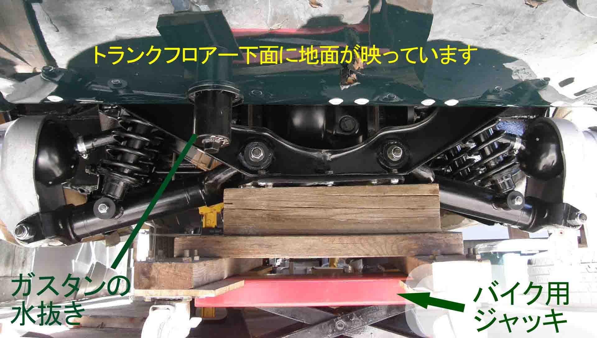 blogPB100593.jpg