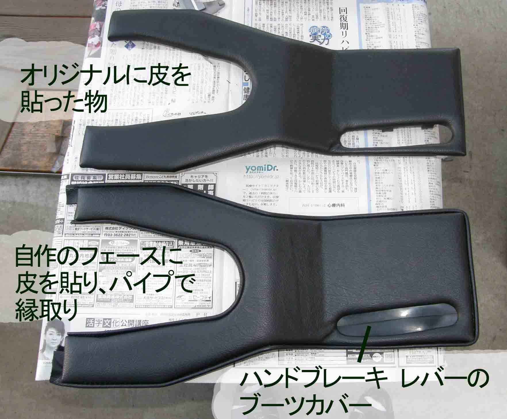 blogPC050618.jpg