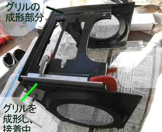 blogPC120605.jpg