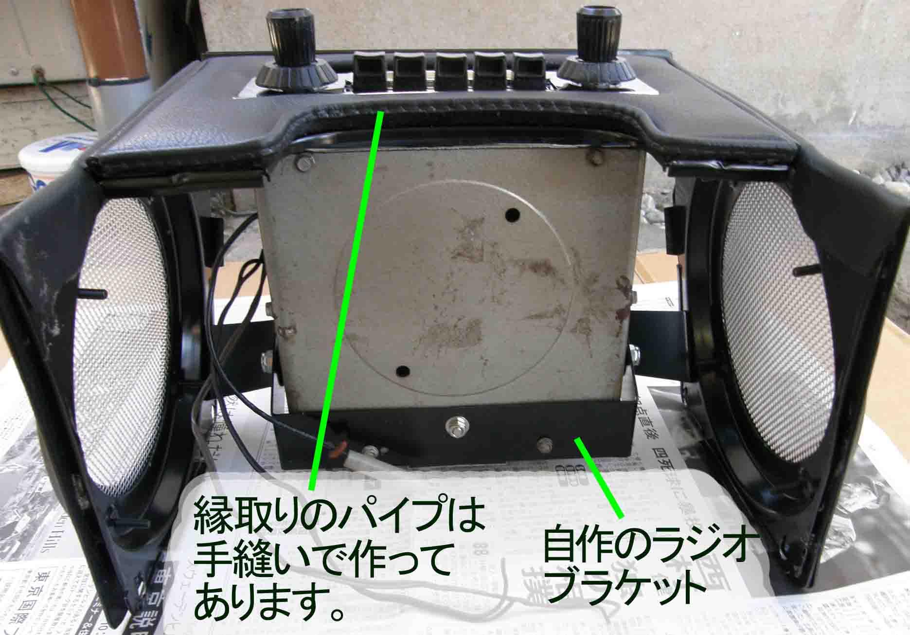 blogPC170610.jpg
