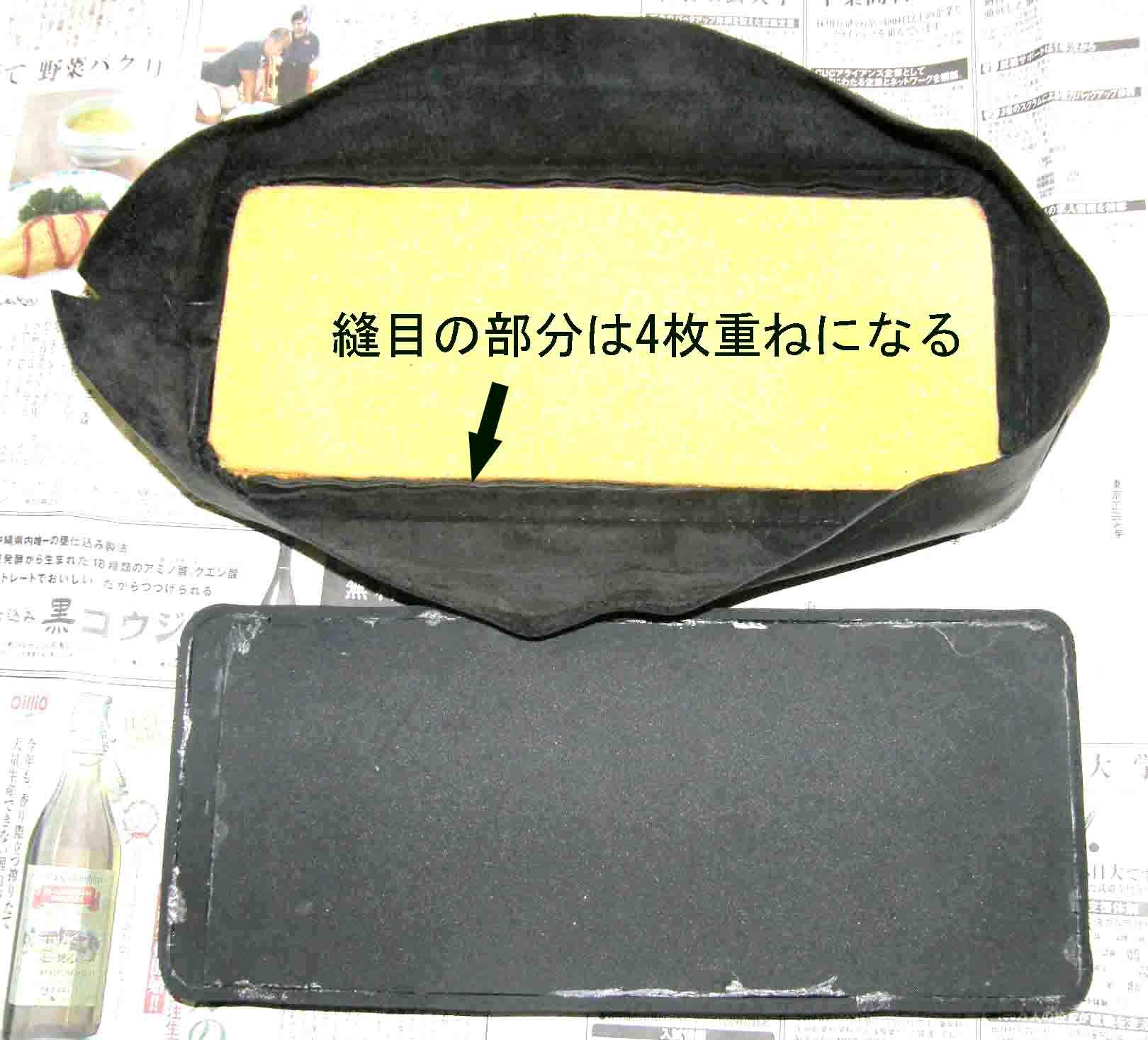 bloggP2131241.jpg