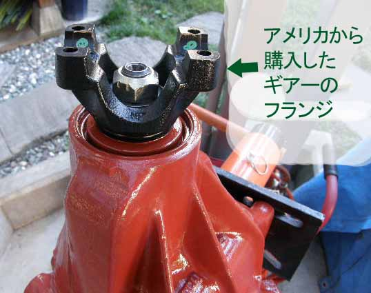 bloggP8040563.jpg