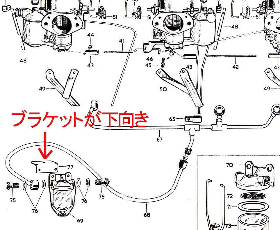 fuel filter 3.jpg